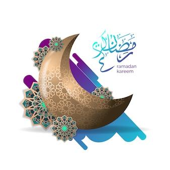 三日月とゴールドのランタンとイスラムのラマダンの挨拶