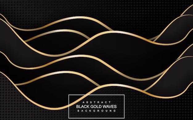 抽象的な高級ブラックゴールドウェーブの背景イラスト