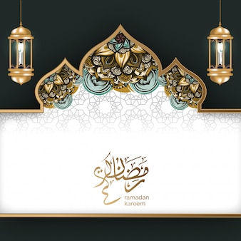 豪華なイスラムのモスクとマンダラの背景イラスト