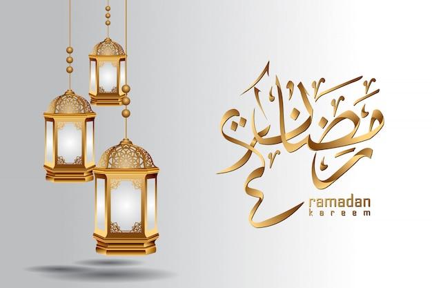 Белый фон рамадан карим с золотой арабской каллиграфией с золотыми фонарями