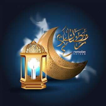 Рамадан карим фон, арабская каллиграфия с золотым полумесяцем и рамадан фонарями