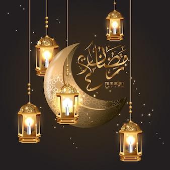 Рамадан карим иллюстрации, арабская каллиграфия с золотым полумесяцем и фонари