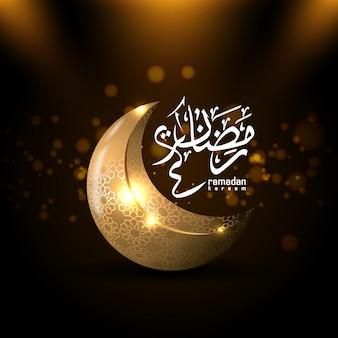 Рамадан карим фон, арабская каллиграфия с золотым полумесяцем