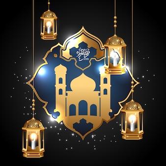 Черный рамадан карим иллюстрации, арабская каллиграфия с золотыми фонарями