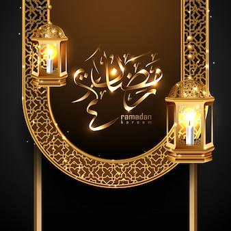 Рамадан карим фон, арабская каллиграфия с золотыми фонарями и орнаментом мандалы