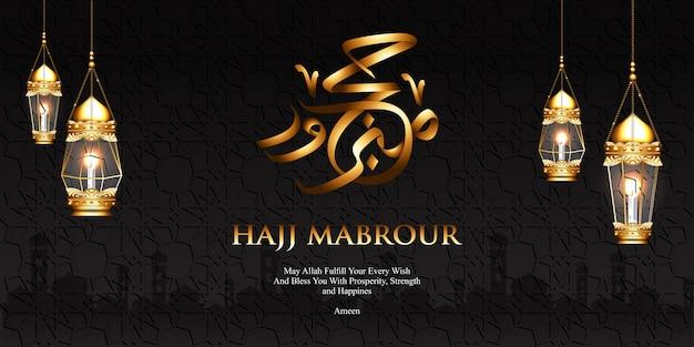 Исламское паломничество хадж на роскошном черном фоне