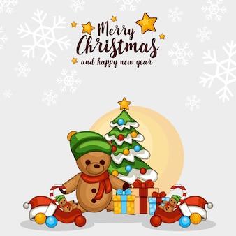 かわいい漫画のイラストとクリスマスの挨拶