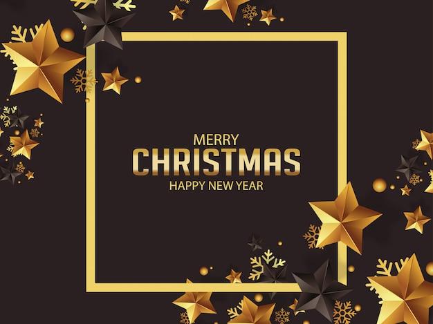 Роскошные рождественские поздравления с золотыми и черными звездами