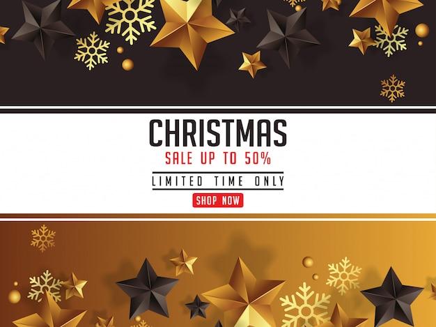 ゴールデンスターと豪華なクリスマスセールのポスターデザイン