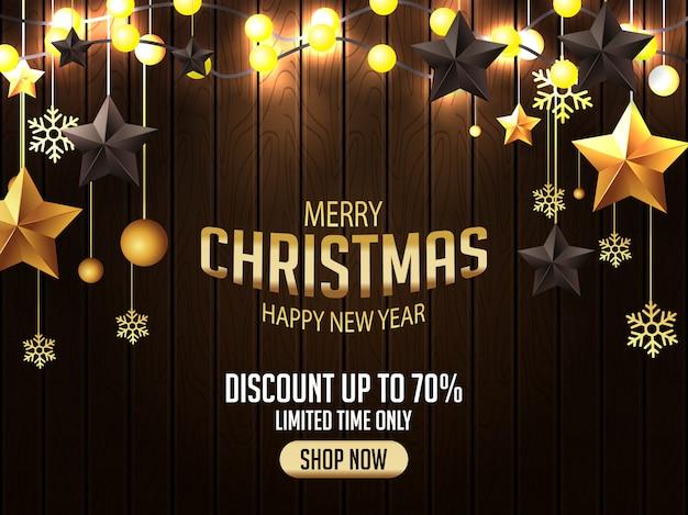 Роскошь золотой рождественские приветствы дизайн-иллюстрация
