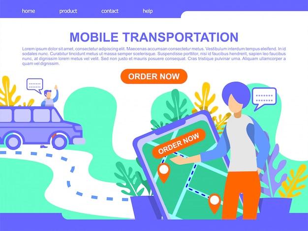 オンラインのモバイル輸送のランディングページの図