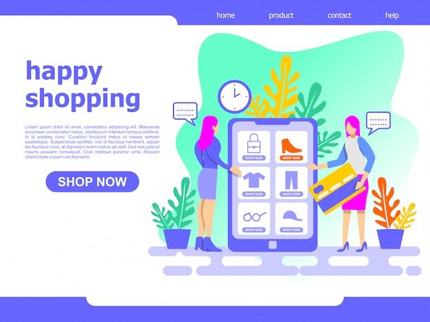 幸せなオンラインショッピングのランディングページの図