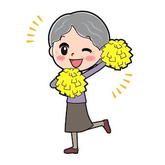 漫画のキャラクターのおばあちゃん、応援ウィンク