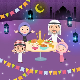 イスラム家族ラマダンを楽しむ