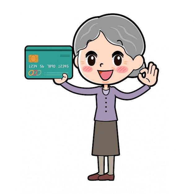 アウトラインパープルウェアおばあちゃんクレジットカード