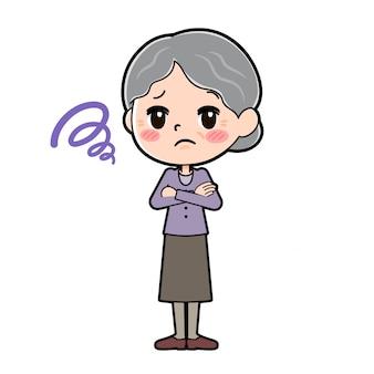 アウトラインパープルウェアおばあちゃんがっかり