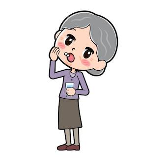 アウトラインパープルはおばあちゃんの薬を着用