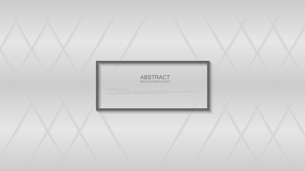 ホワイトグレーの抽象的な背景