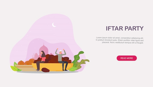 断食後のイスラム家族イフタール着陸ページ