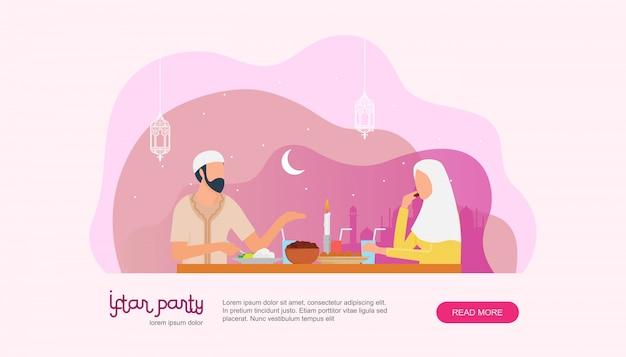Исламская семья ифтар ест после поста