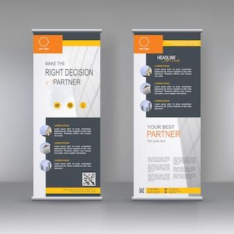 Вертикальный баннер дизайн шаблона стенда