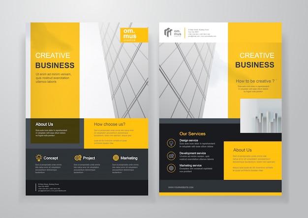 黄色のビジネス間仕切りパンフレットまたはチラシ