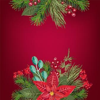メリークリスマスの招待状と新年あけましておめでとうございますパーティーグリーティングカード