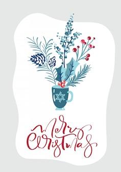 メリークリスマス書道文字手書きテキスト。グリーティングカード