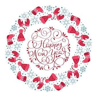 冬の服と幸せな新年の花輪