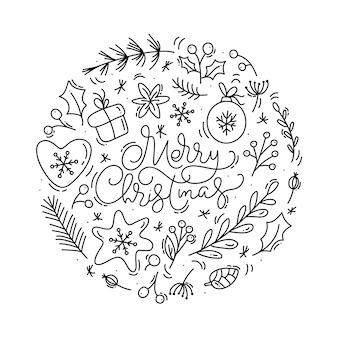 メリークリスマス書道レタリング