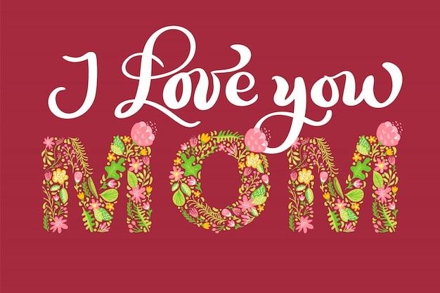 Цветочный текст я люблю тебя, мама