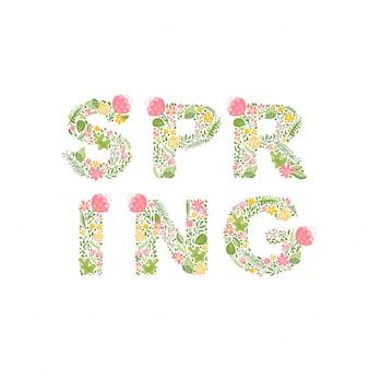 春のテキスト。葉と花のグリーティングカードのレタリング