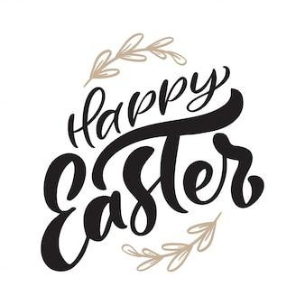 Счастливой пасхи винтаж векторный каллиграфии текст. кристиан рисованной надписи плакат на пасху