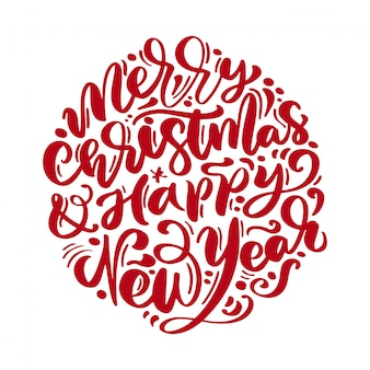 С новым годом и рождеством круглый красный текст
