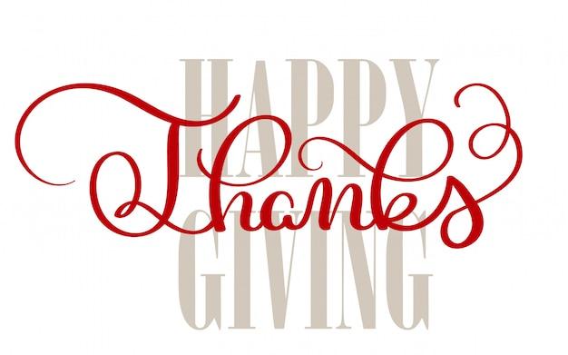 白の幸せな感謝祭のテキスト