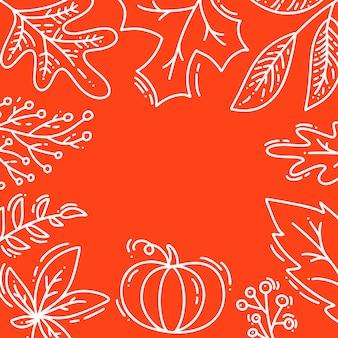 木の葉と秋の背景