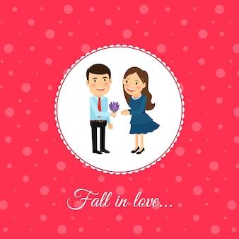 Влюбиться в пару