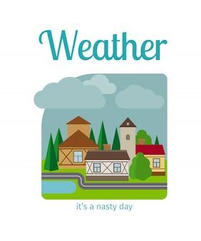 町の厄介な天気