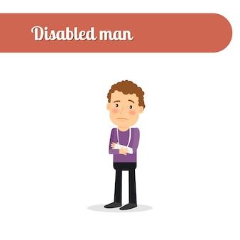 Человек с переломами