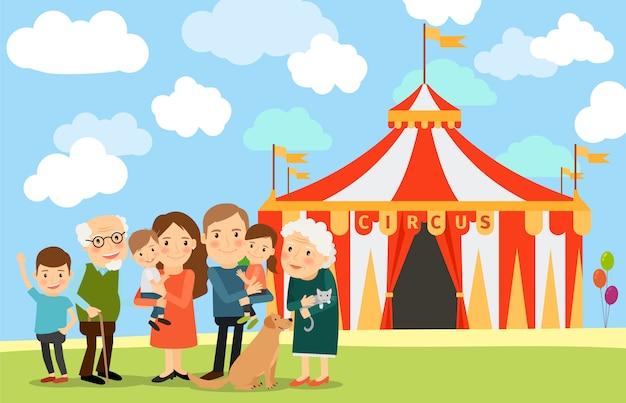 Большая семья возле цирка
