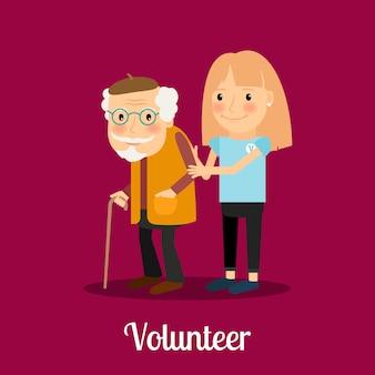 Волонтер девушка ухаживает за пожилым человеком