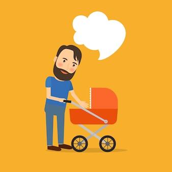 Отец заботится о ребенке