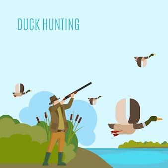 アヒル狩猟イラスト