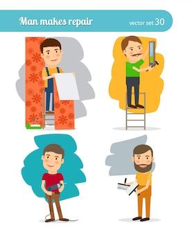 家の修理人のキャラクター