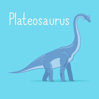Платеозавр динозавр карта