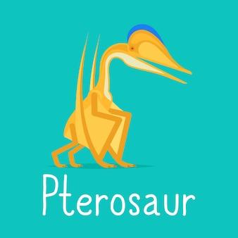 プテロサウルス恐竜カラフルなカード