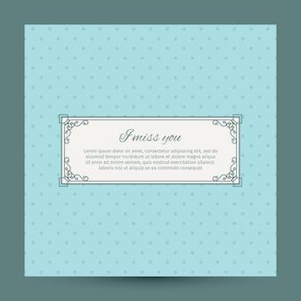 ロマンチックなカードデザインが恋しい