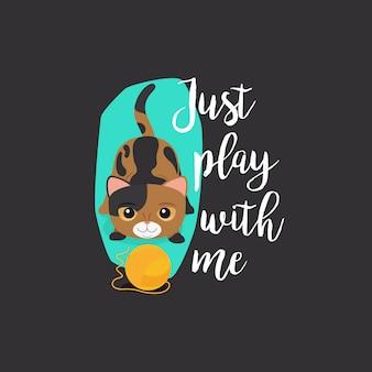 Смешная кошка с цитатой