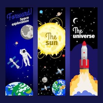 宇宙のテーマ垂直チラシ