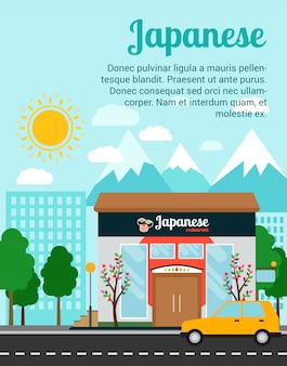 日本食レストラン広告バナーのテンプレート